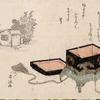 Mask-box (Membako)