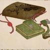 Medicine box (inro) and pouch (sagemono)
