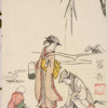Gathering spring herbs (Tsumi-kusa)