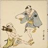 Common soldiers (ashigaru) dancing