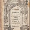 Midrash be-ḥidush: perush le-Hagadat Pesaḥ