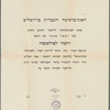 Authorized translation of diploma from Hebrew University, Jerusalem