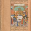 Iskandar, disguised as a merchant, meets Nūshābah, Queen of Burda, fol. 284
