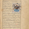 Black lead (surb) associated with the planet Saturn (Zuhal), fol. 57v