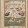 Iskandar hunting in eastern Turkistân, fol. 282