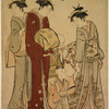 Three women taking a small boy to a shinto temple for the Miya Mairi ceremony of naming