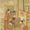 A musical entertainment in a daimyo's palace