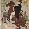 American on horseback with dog
