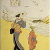 Chidori no Tamagawa