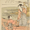 A girl sitting in a boat and a young man poling it.  The full moon is seen reflected in the water