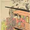A girl in a kago resting under a blossoming cherry tree and whispering a message to another girl who kneels beside her