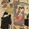 The toilet of an oiran interrupted by the intrusion of a street singer wearing a black robe and a basket hat