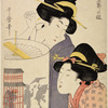 Two women looking at a whirling lantern