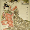 Ichikawa of Matsubaya seated, pipe in hand, and beside her, her kamuro Tamana holding a pet white rat