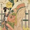 The oiran Toshi of Echizenya