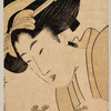The oiran Miagi of Zoshiya watching a young mother and infant son