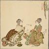 Girls drinking New Year sake (Toso)
