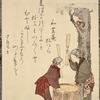 Women pounding rice