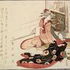 Women playing koto
