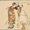 Woman selling head-dress (yeboshi) at New Year