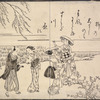 Five people walking along the Sumida River shore