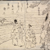 Group of men on the shore of the Sumida River