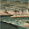 Great Victory of Our Forces at the Battle of the Yellow Sea--Fourth Illustration