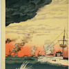 Great Naval Battle off Haiyang Island and Great Victory at Sunset