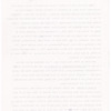 """On Martin Luther King, Jr."" Carbon Copy, 2 pages"