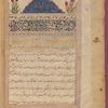 Tasrîh-i Mansûrî, fol. 1v