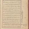 Tasrîh-i Mansûrî, fol. 4v