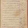Tasrîh-i Mansûrî, fol. 22v