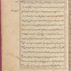 Tasrîh-i Mansûrî, fol. 24