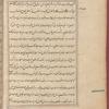Tasrîh-i Mansûrî, fol. 24v