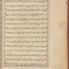 Tasrîh-i Mansûrî, fol. 26v