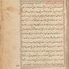 Tasrîh-i Mansûrî, fol. 33