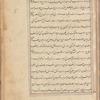 Tasrîh-i Mansûrî, fol. 34
