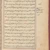 Tasrîh-i Mansûrî, fol. 35v