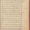Tasrîh-i Mansûrî, fol. 36v