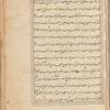 Tasrîh-i Mansûrî, fol. 37