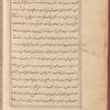 Tasrîh-i Mansûrî, fol. 42v
