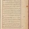 Tasrîh-i Mansûrî, fol. 43v