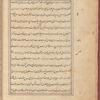 Tasrîh-i Mansûrî, fol. 44v
