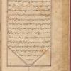 Tasrîh-i Mansûrî, fol. 45v