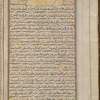 Materia medica. Arabic, fol. 15v