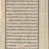 Materia medica. Arabic, fol. 273v