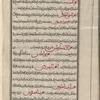 Materia medica. Arabic, fol. 274v