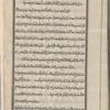 Materia medica. Arabic, fol. 277v
