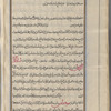 Materia medica. Arabic, fol. 281v