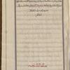 Materia medica. Arabic, fol. 283
